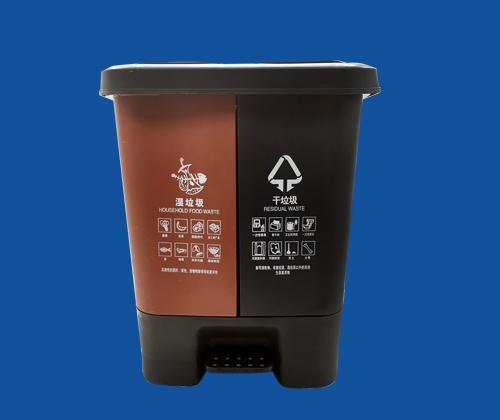 20L 40L分类垃圾桶